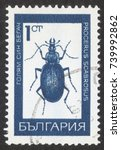 moscow  russia   circa october  ... | Shutterstock . vector #739992862