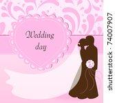 wedding postcard   bride and...   Shutterstock .eps vector #74007907