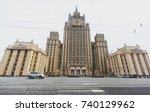 the building of the ministry of ... | Shutterstock . vector #740129962