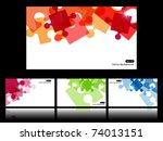 Stock vector set with four vector backgrounds with puzzle 74013151