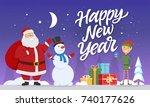 happy new year   modern cartoon ... | Shutterstock .eps vector #740177626