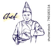 chef in hat label hand drawn... | Shutterstock .eps vector #740183116