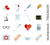 simple medical icons set....
