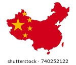 vector map of china | Shutterstock .eps vector #740252122
