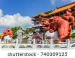 landscape view of wen wu temple ... | Shutterstock . vector #740309125