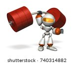 the cute robot can easily lift... | Shutterstock . vector #740314882