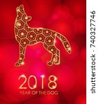 2018 happy chinese new year.... | Shutterstock .eps vector #740327746