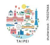 taipei landmarks collection ... | Shutterstock .eps vector #740329666