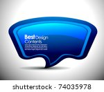 shiny vector bubbles shape for... | Shutterstock .eps vector #74035978