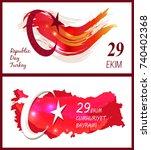 republic day turkey set of two... | Shutterstock .eps vector #740402368
