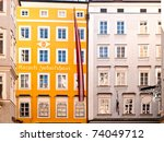 birthplace of mozart in... | Shutterstock . vector #74049712