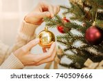 close up of woman decorating... | Shutterstock . vector #740509666