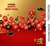 2018 chinese new year greeting... | Shutterstock .eps vector #740524456