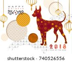 Stock vector chinese new year zodiac dog happy new year card pattern art with dog paper cutting hand 740526556