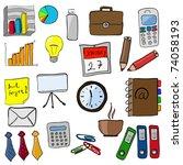business set   Shutterstock .eps vector #74058193