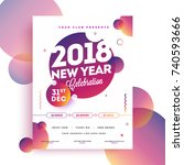 happy new year 2018 party... | Shutterstock .eps vector #740593666