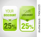 green discount cards. vector... | Shutterstock .eps vector #74061025