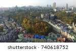aerial view of kiev at autumn | Shutterstock . vector #740618752