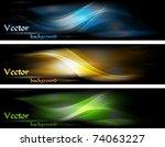 set of elegant iridescent... | Shutterstock .eps vector #74063227