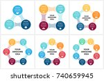 vector circle arrows metaball... | Shutterstock .eps vector #740659945