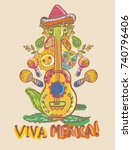 mexico illustrations collection ... | Shutterstock .eps vector #740796406