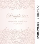 gently pink card with monograms | Shutterstock .eps vector #74084977