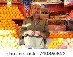 dhaka  bangladesh january 11... | Shutterstock . vector #740860852