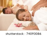 happy couple having back... | Shutterstock . vector #74093086