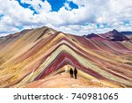 Stock photo tourists couple stand and look afar at rainbow mountains cusco peru 740981065