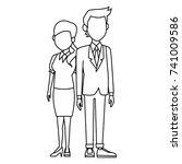 teachers teamwork couple | Shutterstock .eps vector #741009586