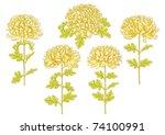 set of 5 hand drawn...   Shutterstock .eps vector #74100991