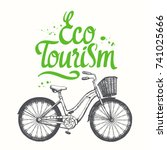 travel vector illustration with ... | Shutterstock .eps vector #741025666