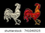 Red Fiery Rooster. Vintage...