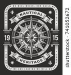 vintage nautical heritage... | Shutterstock . vector #741052672