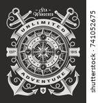 vintage unlimited adventure... | Shutterstock . vector #741052675