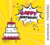 birthday card in style of pop... | Shutterstock .eps vector #741053362