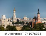 Kharkiv landscape view. Annunciation Cathedral in Kharkiv, Ukraine.