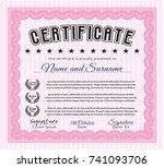 pink sample diploma. lovely... | Shutterstock .eps vector #741093706