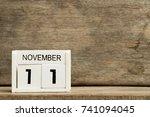 white block calendar present... | Shutterstock . vector #741094045