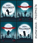 happy halloween night set of... | Shutterstock .eps vector #741094276