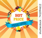 hot price special offer with... | Shutterstock .eps vector #741094612