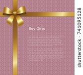 buy gifts certificate or... | Shutterstock .eps vector #741095128
