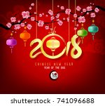 happy new year 2018 greeting... | Shutterstock . vector #741096688