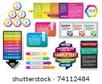 vector design elements set | Shutterstock .eps vector #74112484
