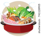 food vector   japanese food  ... | Shutterstock .eps vector #741128905