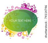abstract colorful vector speech ... | Shutterstock .eps vector #74114746