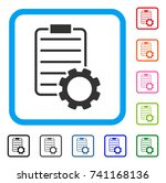 smart contract gear icon. flat... | Shutterstock .eps vector #741168136