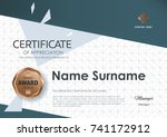 certificate template with... | Shutterstock .eps vector #741172912