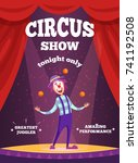 invitation poster for circus... | Shutterstock .eps vector #741192508