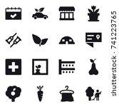 16 vector icon set   calendar ... | Shutterstock .eps vector #741223765